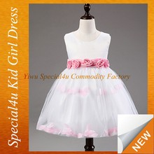 Beautiful masquerade ball gowns for kids for cheap SFUBD-1104