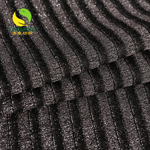 Factory price textile silver fiber rib jersey knit fabric wholesale