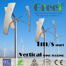 silent,safety,ideal equipment for home 300W small Vertical Axis Wind Generator
