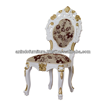 White Painted with Gold Leaf Trim Dining Chair
