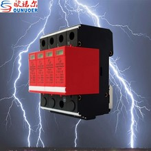 Ounuoer Brand electrical 20 amp tvss Overvoltage Protection