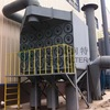 FORST foundry Industrial Air Dust,Foundry Dust Collector