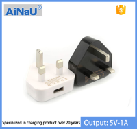 5V 1A UK Plug charger for Iphone , AiNaU 8108 [ MOYOTO ORIGINAL ]