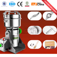 Factory Price Wheat Flour Mill Plant