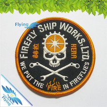 Wholesale Custom Cheap Iron on Embroidered Biker Back Patch