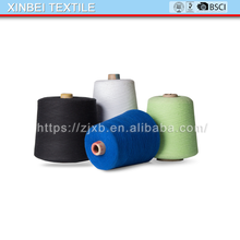 XINBEI- 8-079 cotton yarn manufacturing process fair trade cotton yarn cotton yarn mill ends