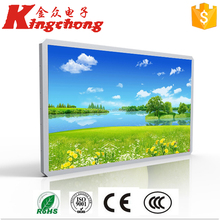 Kingchong 70 Inch sunlight readable Outdoor LCD advertising Screen, Full HD digital display