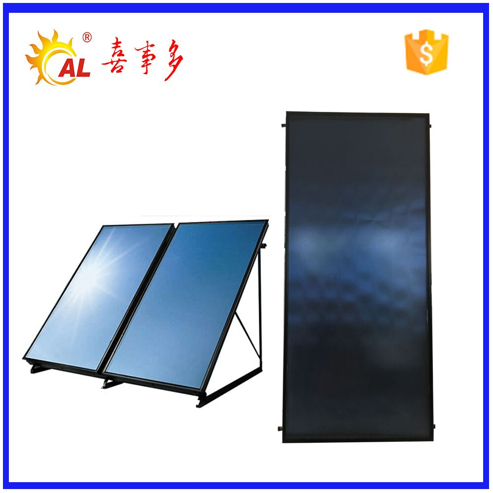 industrial hot water demand project solar themal panels collector