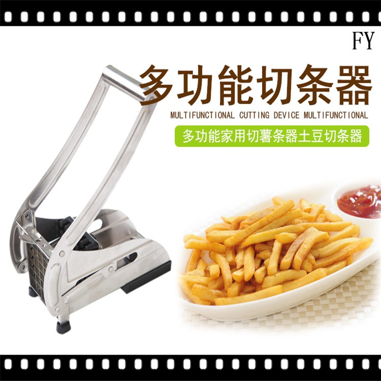 Multifunctional manual potato chipper, french fries cutter, vegetable potato cutter