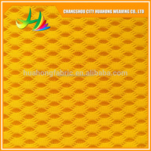 China wholesale custom mesh strip no stretch sandwich fabric for curtain