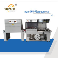YUPACK automatic shrink wrapping machinery,shrink wrapper with CE