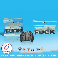 New design popular 2channel rc plane flying toys for adults