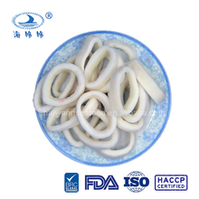 zhoushan illex argentina frozen iqf cleaned squid ring