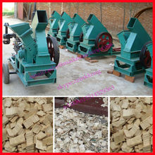 2013 best selling mini wood chips making machine/wood chipper/branch chipper/008615514529363