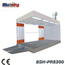 BSH-PR8300 CE and ISO approved paint room car/painting auto/car paint shop