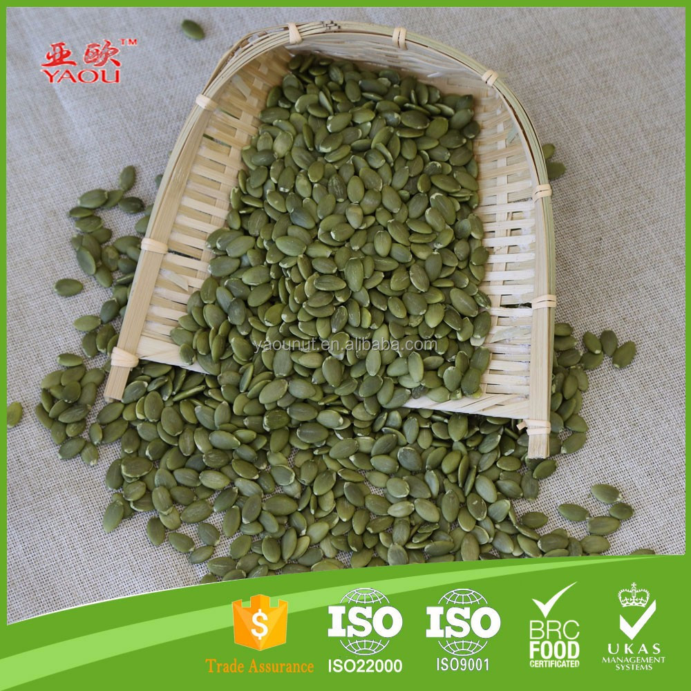 China top quality Shine skin pumpkin seed kernels price, Grade A