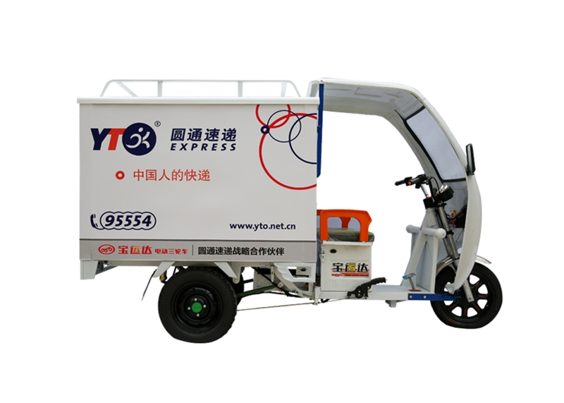 tricycle express delivery electric trike vehicle for cargo