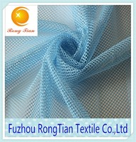 Cheap polyester hexagonal mesh fabric for laundry bag wholesale