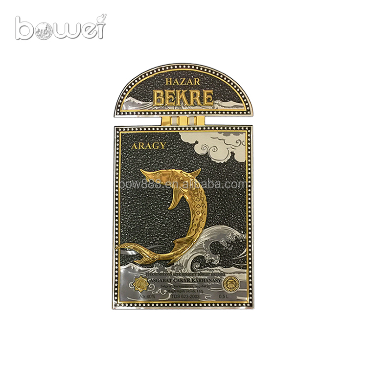 High quality customized metal wine label