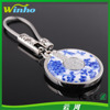 Winho gifts vintage blue and white porcelain kaychain