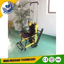 MTST7 Motorized stair power lift chair for elderly