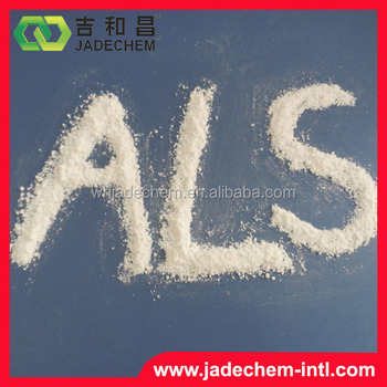 High quality water-treatment agent sodium allyl sulfonate