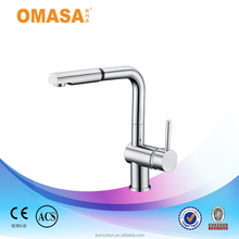 Pull out kitchen appliance high quality wash basin faucet