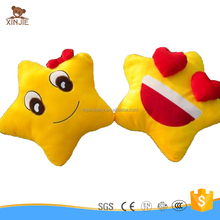 star shaped plush cushion with smile face