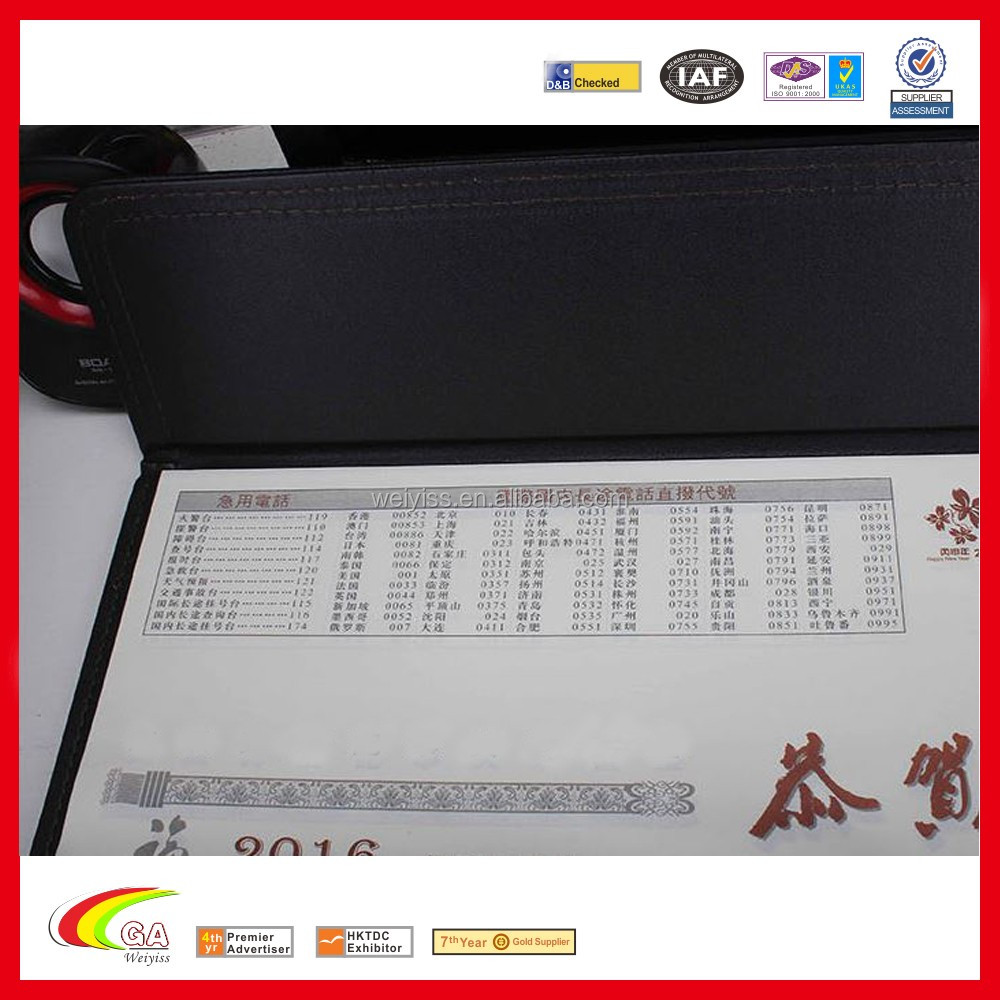 table mat2.jpg
