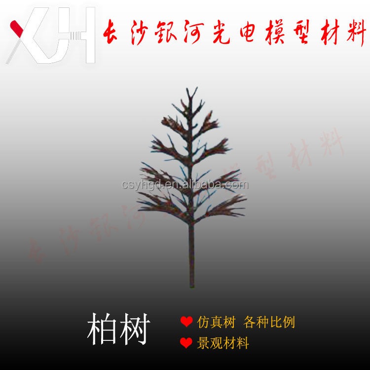 ho scale miniature plastic model artificial tree