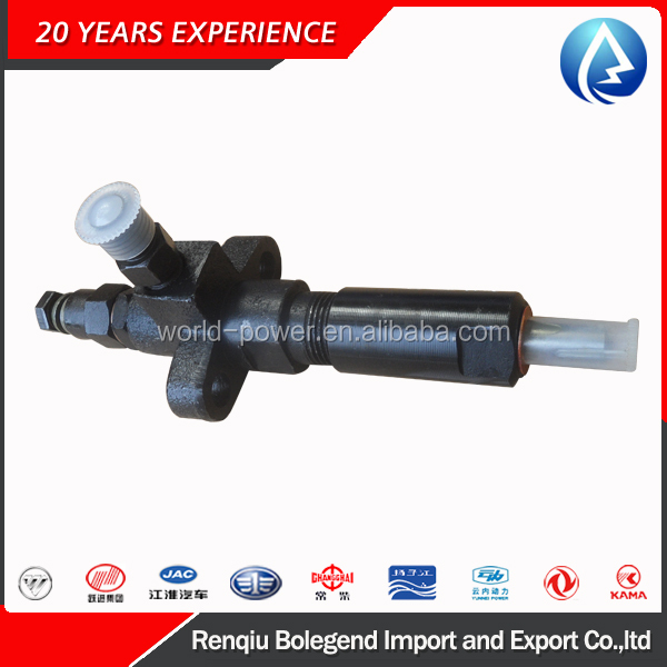 495A fuel injector