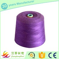 Wholesale wool silk cashmere yarn for knitting