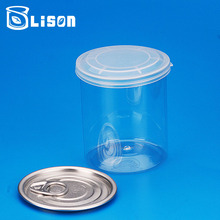 Free Sample Round Shape 250ml Plastic PET Food Grade Easy Open Clear Candy Can With Colored PP Cover