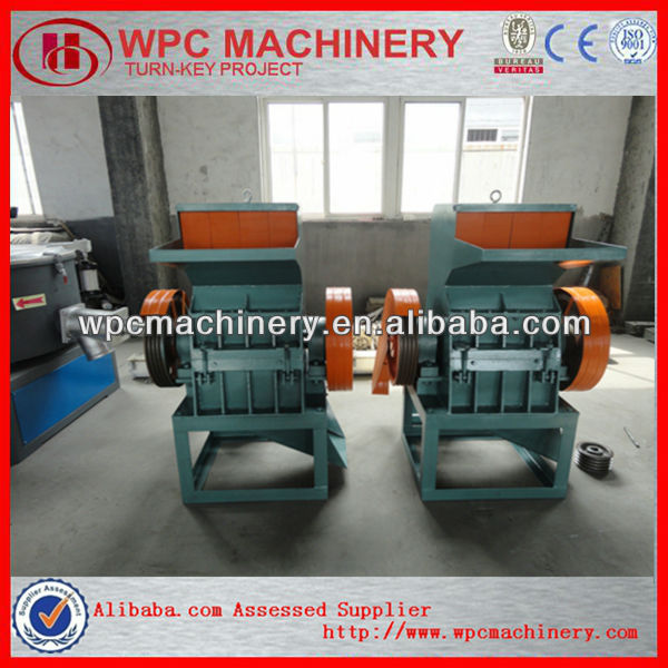 waste recycle plastic crusher pp/pe/pvc crusher