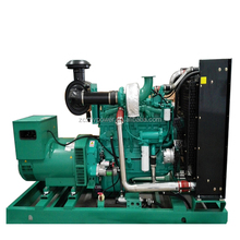 Small natural gas generator 5kw prices in pakistan