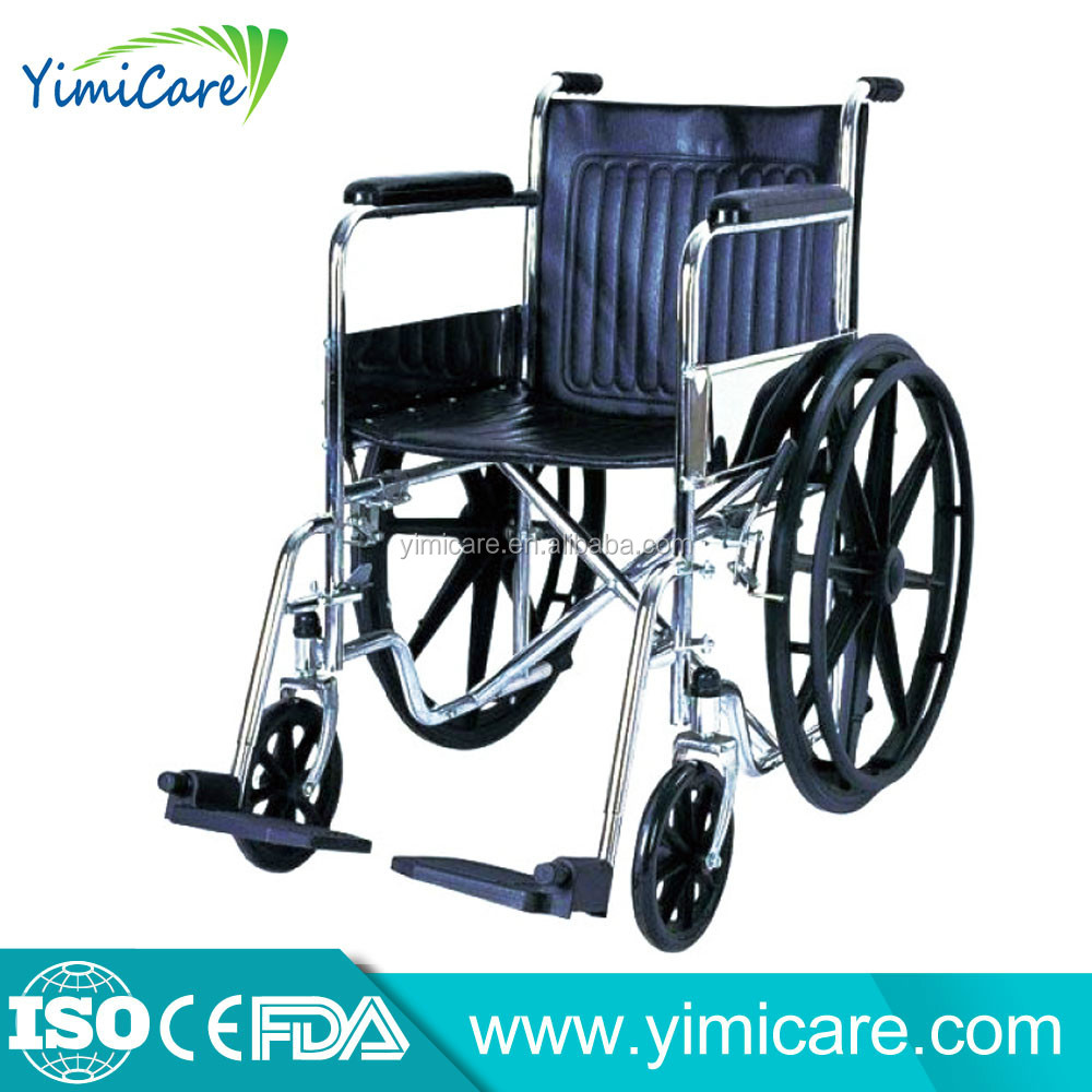 Low price steel wheelchair commode