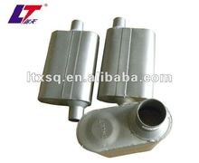 Aluminized Steel/Cold Colled Exhaust Muffler