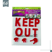 Future GFP-2519 Bloody Letter Design DIY Halloween Gel Window Clings 2018