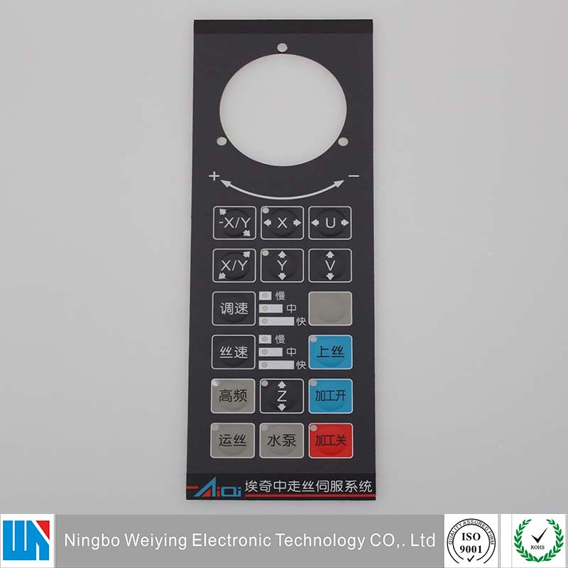 OEM industrial control silicone button membrane switch keypad