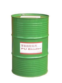 PU glue, PU binder, PU adhesive for EPDM court