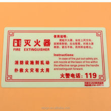 Indoor Fire Extinguisher Exit Warning Luminous Custom Safety Sign