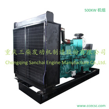 Classic From China 600Kw Electric Start 660Kva Diesel Generator Set Price, Diesel Generator Assembly, Diesel Generator