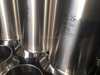 stainless steel barrel/wine barrel/mike cans