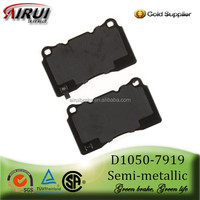 D1050-7919 Front Brake Pad for Mustang Shelby GT500 (OE No.: 7R3Z-2001-A)