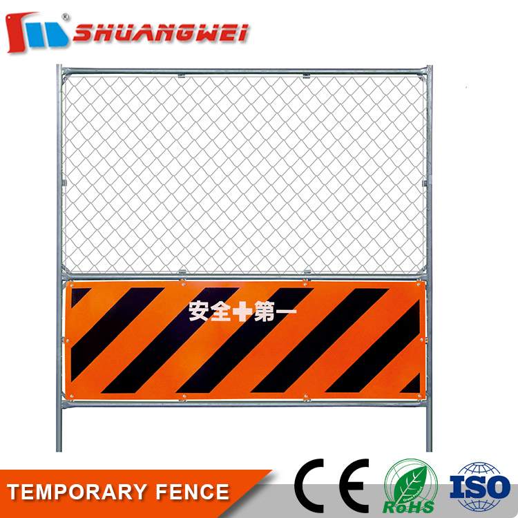 Portable Removable Chain Link Mesh Silver temporary swimming pool fence