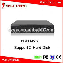 CCTV security system nvr system Real Time Recording 4CH/8CH/16CH NVR 2 hard disk