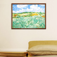 Free Mind Free Painting Van Gogh famous artwork painting by numbers on canvas