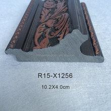 Wood color picture/painting frame moulding