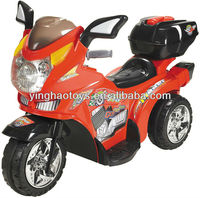 Children Battery Operated Ride on Bike YH-99070