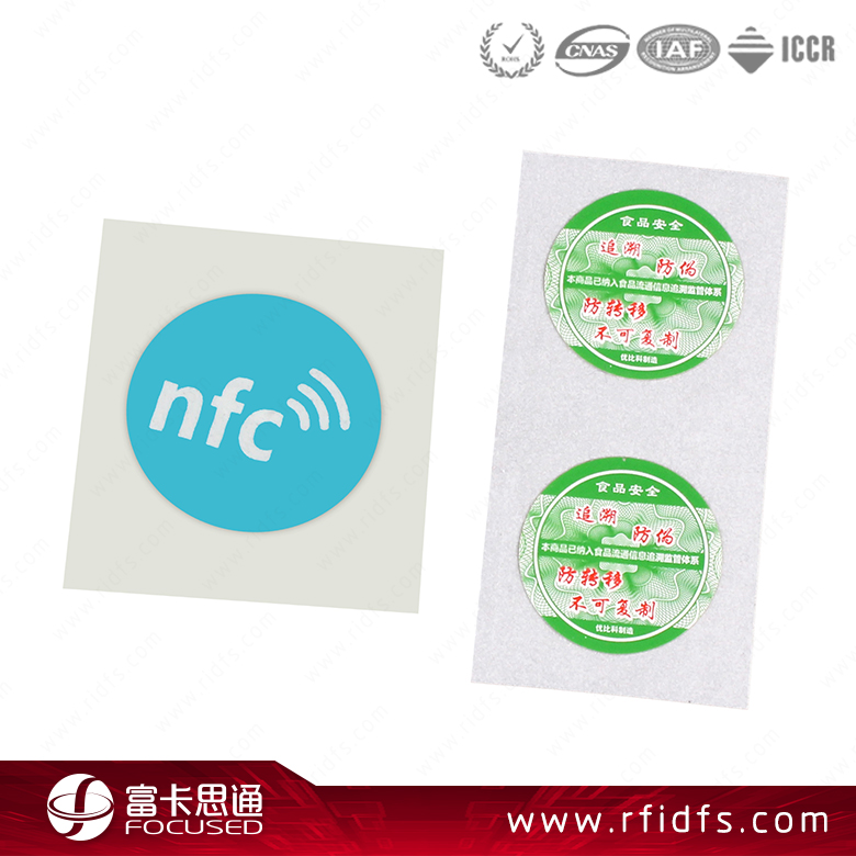 High quality passive NFC ntag213 breakable rfid tag